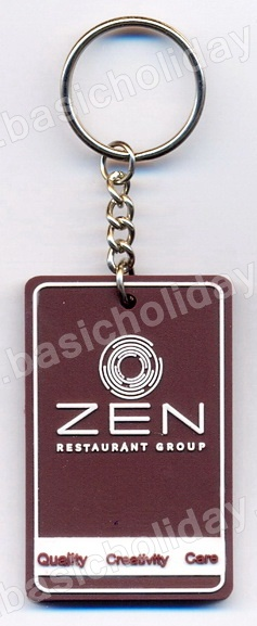 M 4332 พวงกุญแจยาง-ZEN