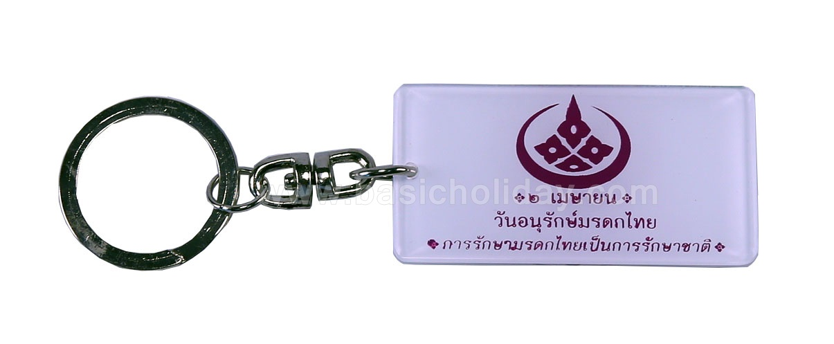 พวงกุญแจอะคริลิค  พวงกุญแจอะครีลิค รับผลิตพวงกุญแจอะคริลิค