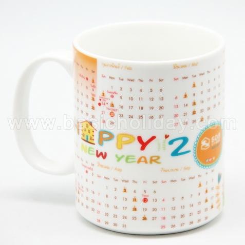 แก้วมัคแบบปฏิทินใส่โลโก้ได้-ธอส แก้วน้ำ แก้วมัค แก้วสรีน แก้วน้ำใส แก้วทรงสั้น แก้วทรงสูง แก้วน้ำมีหูจับ แก้วกาแฟ สกรีน พรีเมี่ยม ของชำร่วย