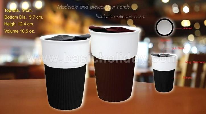 ถ้วยมัค แก้วมัค ถ้วยมัก ถ้วยกาแฟ แก้วกาแฟ พรีเมี่ยม ของพรีเมี่ยม