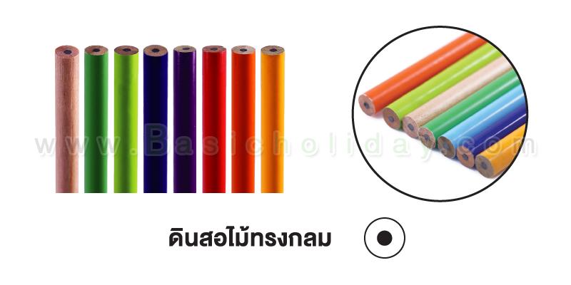 ดินสอ สกรีน ทุกชนิด รับทำดินสอไม้แบบต่าง ดินสอไม้ ดินสอหกเหลี่ยม ดินสอกลม รับทำดินสอไม้สกรีนโลโก้
