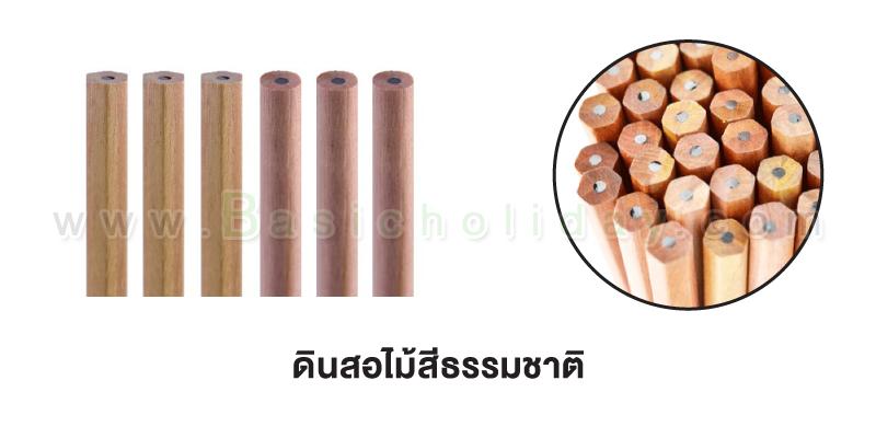 ของขวัญแจก รับผลิต รับสั่งทำดินสอไม้ ดินสอไม้ขายส่ง ของพรีเมี่ยม สินค้าพรีเมียม ของที่ระลึก ของชำร่วย ของแจก