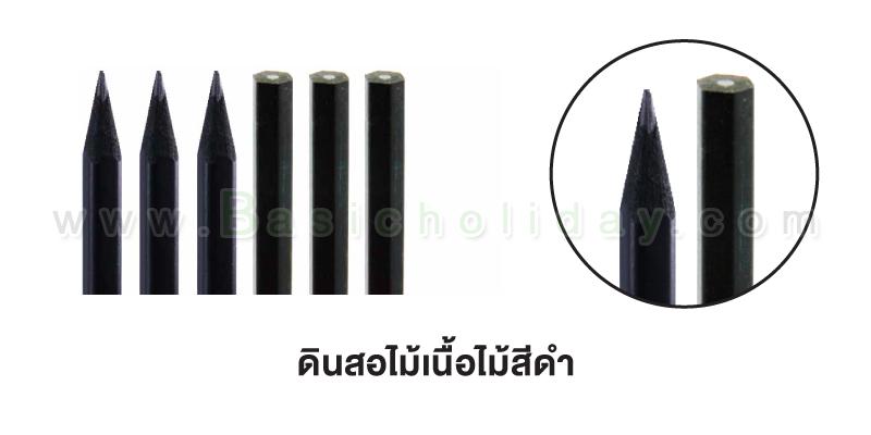 ดินสอ สกรีน ทุกชนิด ดินสอไม้เนื้อสีดำ รับทำดินสอไม้แบบต่าง ดินสอไม้ ดินสอหกเหลี่ยม ดินสอกลม รับทำดินสอไม้สกรีนโลโก้