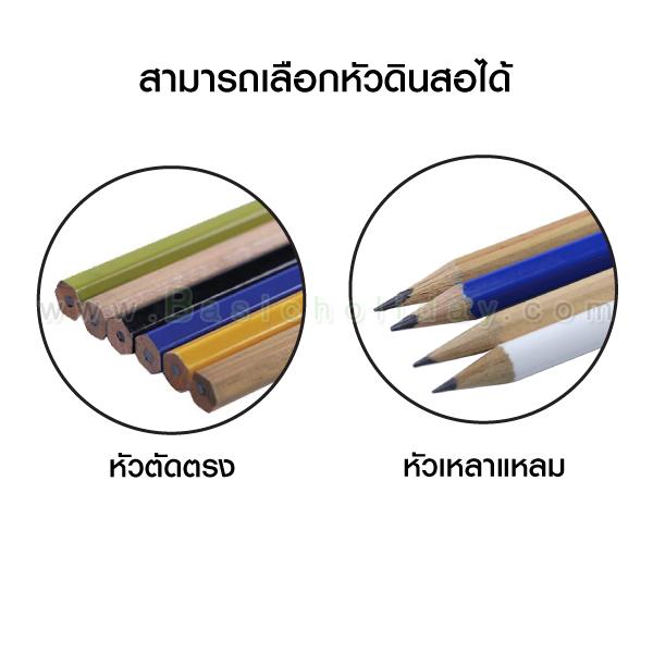 ดินสอ สกรีน ทุกชนิด รับทำดินสอไม้แบบต่าง ดินสอไม้ ดินสอหกเหลี่ยม ดินสอกลม ผลิตดินสอไม้สกรีนโลโก้