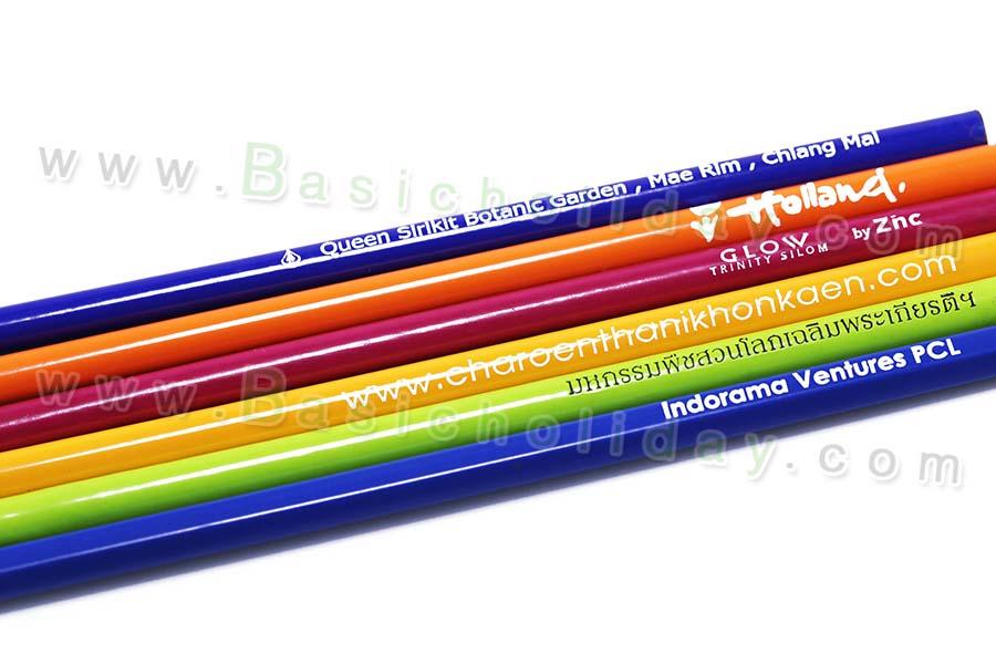 ดินสอไม้ มีโลโก้ ดินสอ พรีเมี่ยม ของพรเมียม ของที่ระลึก ทำดินสอไม้ใส่โลโก้ ของแจก