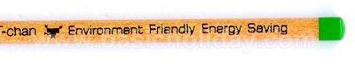 ผลิตดินสอไม้ ใส่โลโก้ ดินสอ พรีเมี่ยม ดินสอหัวยางลบ พิมพ์โลโก้ ลงบนดินสอ อุปกรณ์การเขียน สกรีนบนดินสอ
