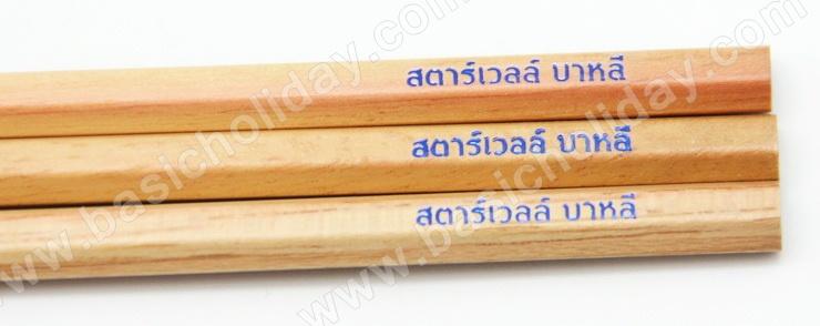 ผลิตดินสอไม้ มีโลโก้ ดินสอ พรีเมี่ยม ของพรเมียม ของที่ระลึก สินค้าพรีเมี่ยม ของขวัญ