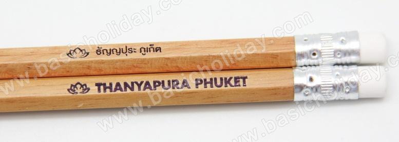 ผลิตดินสอไม้ มีโลโก้ ดินสอ ดินสอไม้ใส่โลโก้ ดินสอใส่ชื่อ พรีเมี่ยม ของพรเมียม ของที่ระลึก สินค้าพรีเมี่ยม ของขวัญ