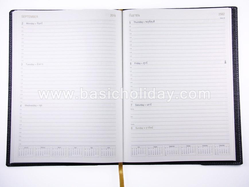 สมุดไดอารี่ ไดอารี่ ขนาด A4 ออร์กาไนเซอร์ สมุดโน๊ตสมุดบันทึก สมุดปกหนัง สมุดปกผ้า สมุดพรีเมี่ยม