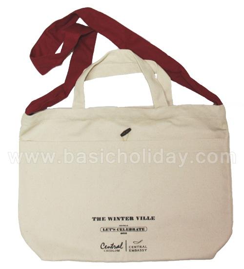 ถุงผ้าดิบ ผลิตถุงผ้า กระเป๋าผ้า ถุงผ้า ของพรีเมี่ยม สินค้าพรีเมี่ยม