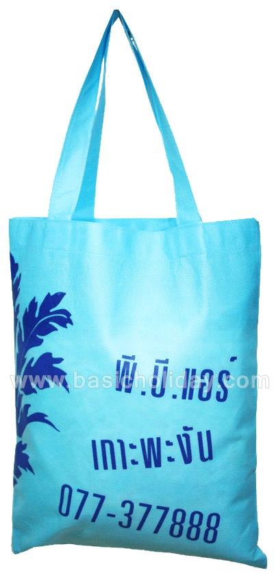 ถุงผ้า ถุงผ้าสปันบอนด์ กระเป๋าผ้าดิบ ถุงผ้าดิบ ของพรีเมี่ยม จำหน่าย ถุงผ้าลดโลกร้อน รับผลิตถุงผ้า กระเป๋า รับผลิตกระเป๋าผ้า รับทำกระเป๋าผ้าพรีเมี่ยม กระเป๋าผ้า งานด่วน สำเร็จรูป