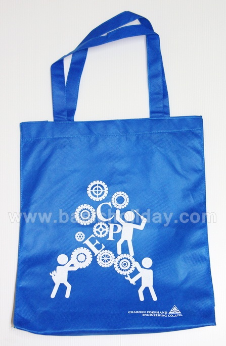 ถุงผ้าสปันบอนด์ กระเป๋าผ้าดิบ ถุงผ้าดิบ ของพรีเมี่ยม พรีเมี่ยม สินค้าพรีเมียม ของที่ระลึก ถุงผ้า กระเป๋าผ้า รับผลิตตามแบบ