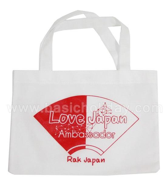 ถุงผ้าสปันบอนด์ กระเป๋าผ้าดิบ ถุงผ้าดิบ สินค้าพรีเมียม ของที่ระลึก ถุงผ้า กระเป๋าผ้า รับผลิตตามแบบ Love Japan