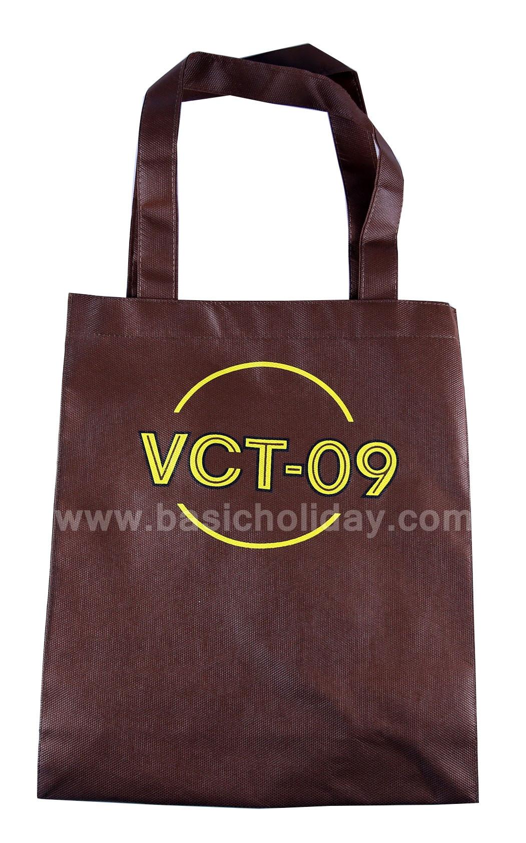 ถุงผ้าสปันบอนด์ ราคาถูก กระเป๋าผ้า Spunbond Bag พร้อมสกรีนโลโก้ ถุงพรีเมี่ยม ถุงผ้าพิมพ์แบรนด์