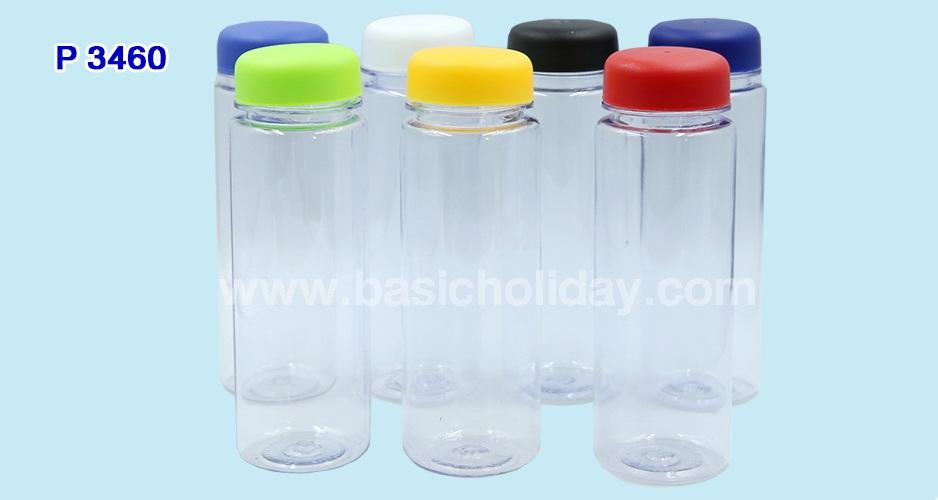 P 3460 กระบอกน้ำพลาสติกแบบใสฝาเกลียว ขนาด 550 ml.