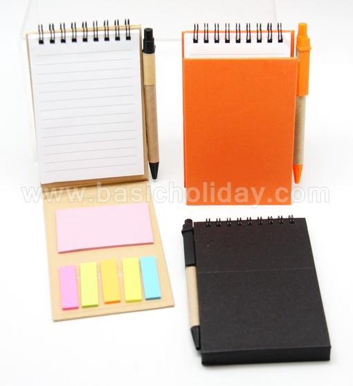 สมุดโน้ตเล่มเล็กพร้อมปากกา และกระดาษโน้ต