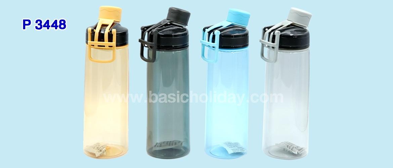 กระบอกน้ำพลาสติก ขนาด 660 ml.