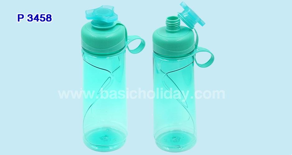 P 3458 กระบอกน้ำพลาสติก ขนาด 550 ml.