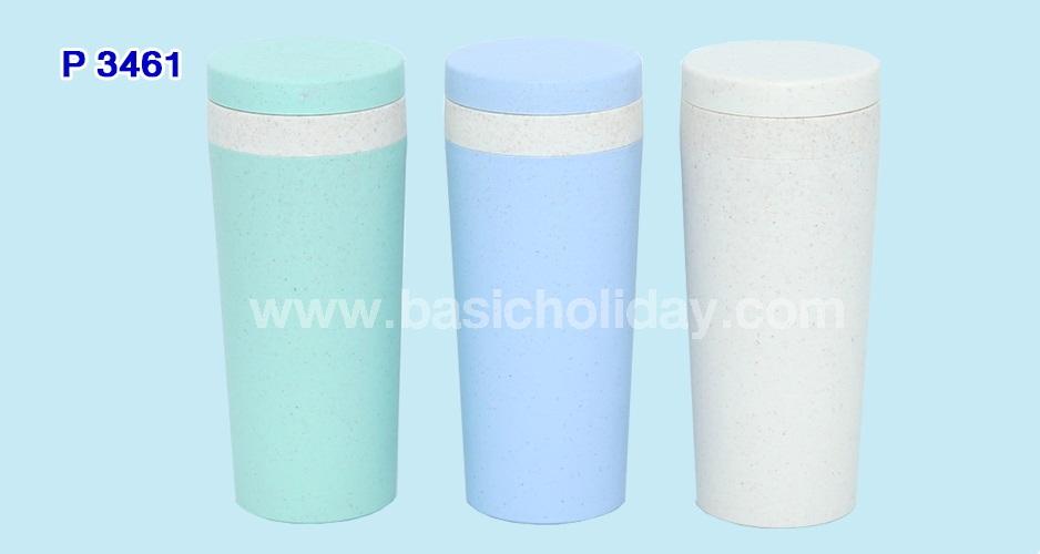 P 3461 กระบอกน้ำพลาสติกผสมฟางข้าวรักษ์โลก ขนาด 330 ml.