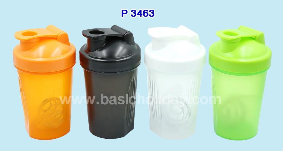 P 3463 กระบอกน้ำพลาสติก แก้วเชค ขนาด 400 ml.