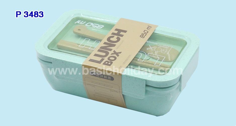 P 3483 กล่องใส่ข้าว 2 ช่อง วัสดุฟางข้าว พร้อมช้อนและตะเกียบ  850 ml.