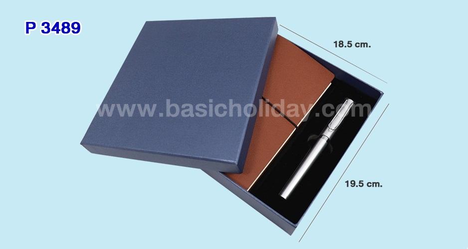 P 3489 ชุดกิ๊ฟเซ็ทไดอารี่+ปากกา บรรจุกล่อง
