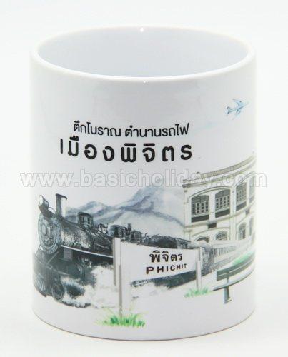 ผลิตจำหน่ายถ้วยกาแฟ แก้วกาแฟเซรามิค Premium ชุดกาแฟ ของพรีเมี่ยม ของขวัญพร้อมสกรีน