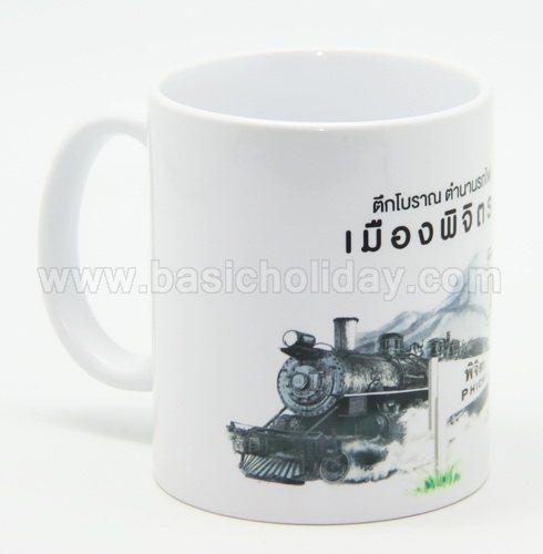ผลิตจำหน่ายถ้วยกาแฟ แก้วกาแฟเซรามิค Premium ของขวัญ ของที่ระลึก สินค้าพรีเมี่ยม ของพรีเมี่ยม