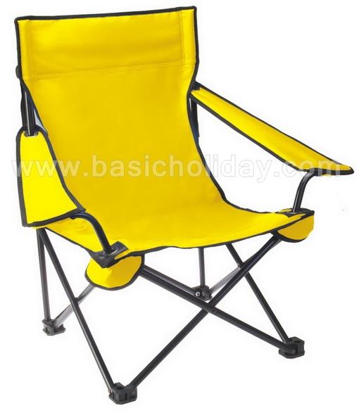 เก้าอี้สนาม เก้าอี้พับได้ พร้อมสกรีนชื่อ สกรีนโลโก้ เก้าอี้แจก ของที่ระลึก ของสมนาคุณ ของรางวัล