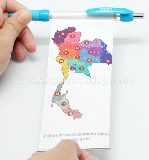 Banner pen ปากกาโฆษณา ขายส่ง ปากกา ม้วน แบนเนอร์  ปากกา ปฏิทิน Photo Insert Pen ของขวัญ ของรางวัล ที่ระลึกงาน