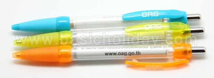 ปากกาแบนเนอร์ ปากกาม้วนกระดาษ ของชำร่วยงานแต่ง รับผลิตและจำหน่ายสินค้าพรีเมี่ยม ของขวัญ