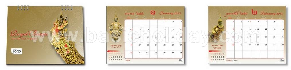 รับทำปฏิทินปีใหม่ รับพิมพ์ปฏิทินตั้งโต๊ะ ทำปฏิทินแขวน calendar ปฎิทินตั้งโต๊ะ ปฎิทินแขวน คุณภาพดี ปฏิทิน ดีไซส์สวย งานด่วน งานไว