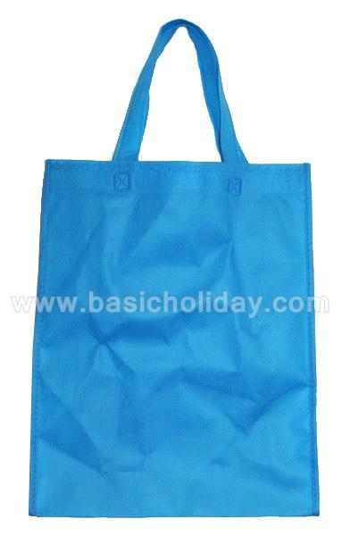 ถุงผ้าสปันบอนด์ สีฟ้า ราคาถูก กระเป๋าผ้า Spunbond Bag พร้อมสกรีนโลโก้ ถุงพรีเมี่ยม ถุงผ้าพิมพ์แบรนด์