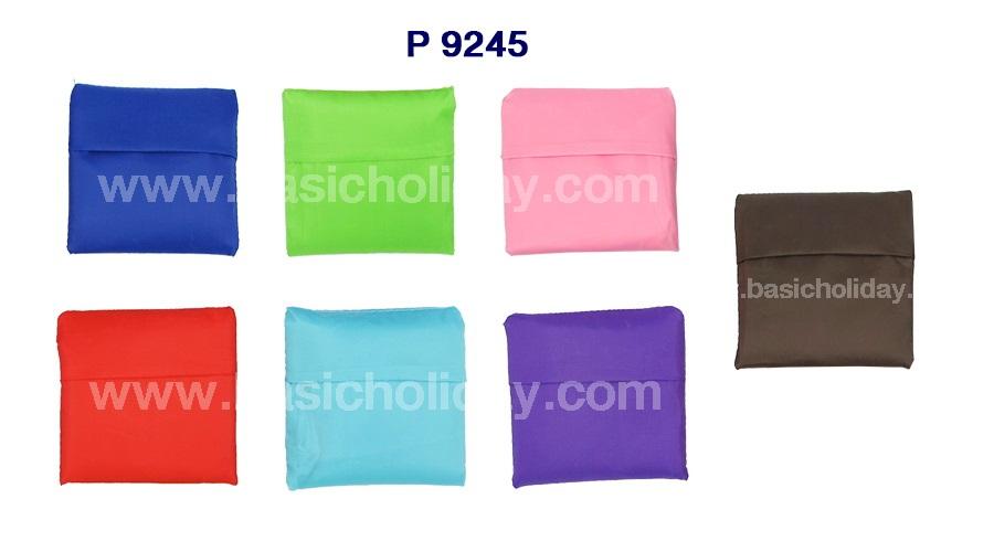 ถุงผ้าพับได้ คละสี บรรจุในซองผ้า (ไม่มีป้าย Bagcu)