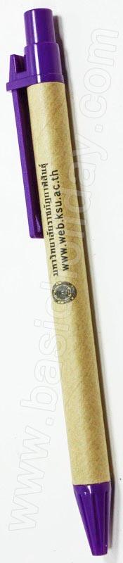วิทยาลัยราชภัฏกาฬสินธุ์ ปากกาแจก ปากกาที่ระลึก