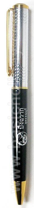 ปากกาบึงฉวาก ปากกาที่ระลึก ปากกาพรีเมี่ยม