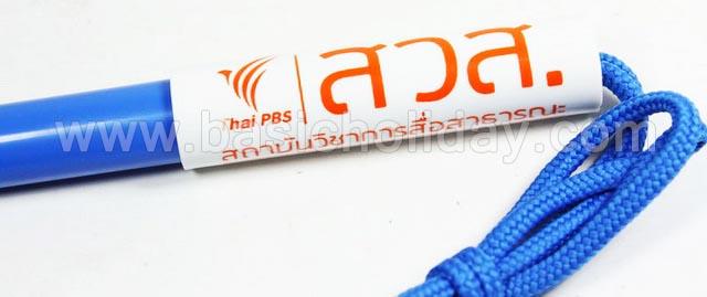 ปากกา สวส. Thai PBS ปากกาแจกในงาน ปากกาที่ระลึก ปากกาของขวัญ