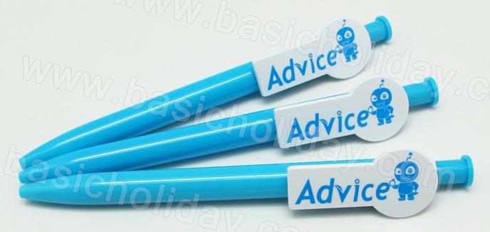 ปากกา Advice ปากกาแจก ปากกาที่ระลึก