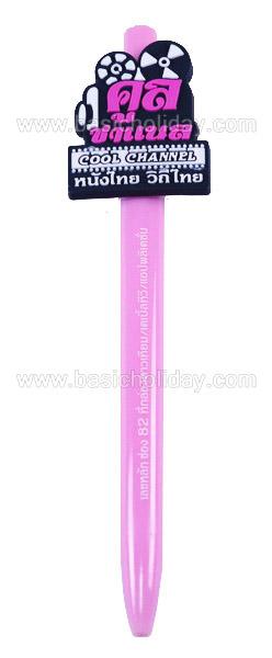 ปากกาโลโก้ยาง ปากกามาสคอต mascot pen ปากกาหัวการ์ตูน ปากกาหัวโลโก้ ของขวัญปีใหม่ ของแจกลูกค้า ของพรีเมี่ยม ของชำร่วย