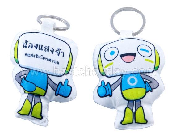 รับทำพวงกุญแจตุ๊กตา คุณภาพดี พวงกุญแจผ้ายัดใยสังเคราะห์ พวงกุญแจตุ๊กตา พวงกุญแจลายการ์ตูน