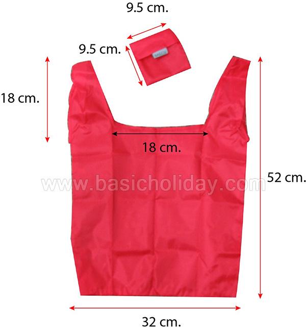 ถุงผ้าพับเก็บได้ กระเป๋าผ้าพับเก็บได้ ราคาถูก กระเป๋าผ้าพับได้ กระเป๋า ถุงผ้าลดโลกร้อน สกรีนฟรี