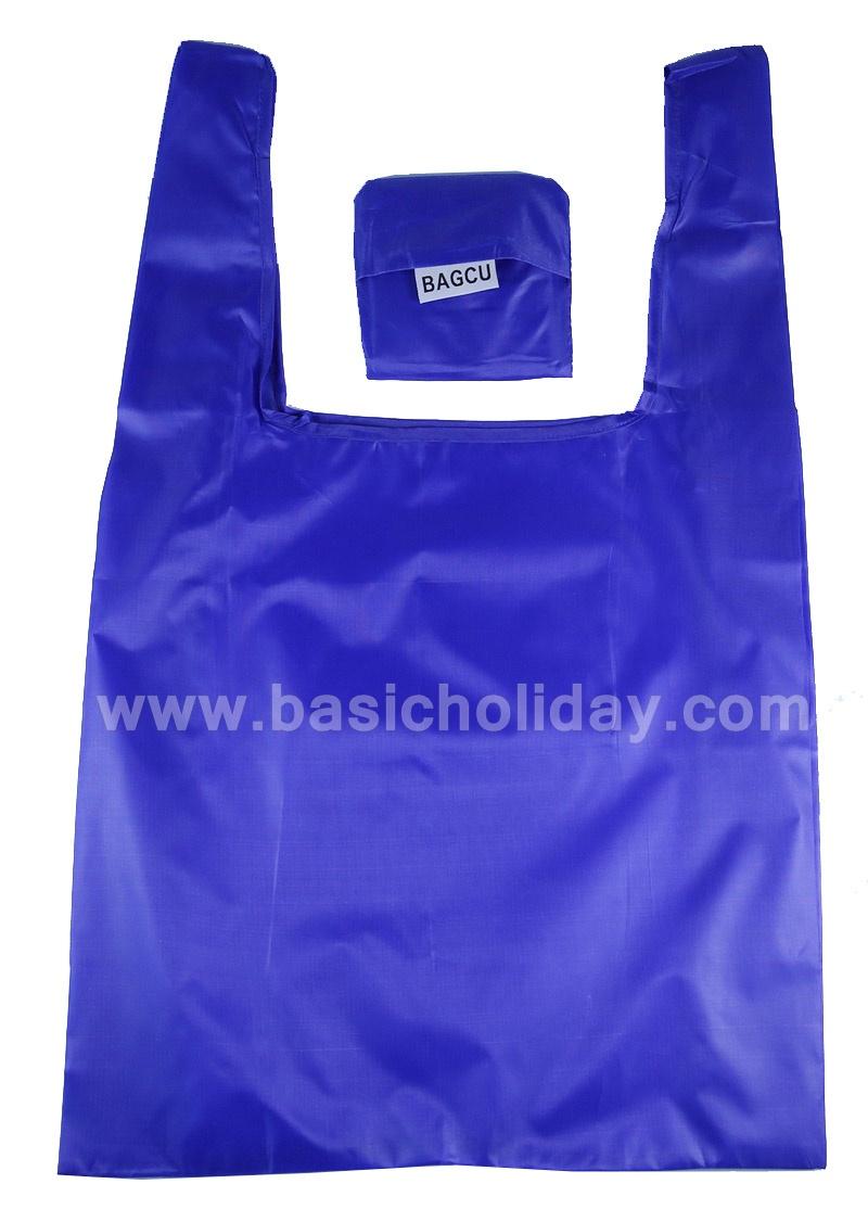ถุงผ้าพับได้-Bagcu คละสี บรรจุในซองผ้า