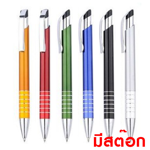 ปากกา ปากกาพลาสติก ปากกาพรีเมี่ยม ปากกาคล้องคอ ปากกาแบนเนอร์ ปากกาโลหะ ปากกาของพรีเมี่ยม