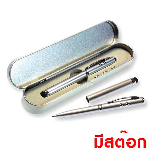 ปากกาคล้องคอ ปากกาพรีเมี่ยม ปากกาเลเซอร์ ปากกานิ้วมือ ปากกาไอเดียเก๋ ปากกาโลหะ ปากกาแบนเนอร์