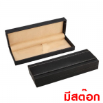 กล่องใส่ของพรีเมี่ยม กล่องใส่ปากกาของพรีเมี่ยม กล่องใส่ปากกาและดินสอพรีเมี่ยม ของพรีเมี่ยม ของที่ระลึก ของชำร่วย พรีเมี่ยมของชำร่วย