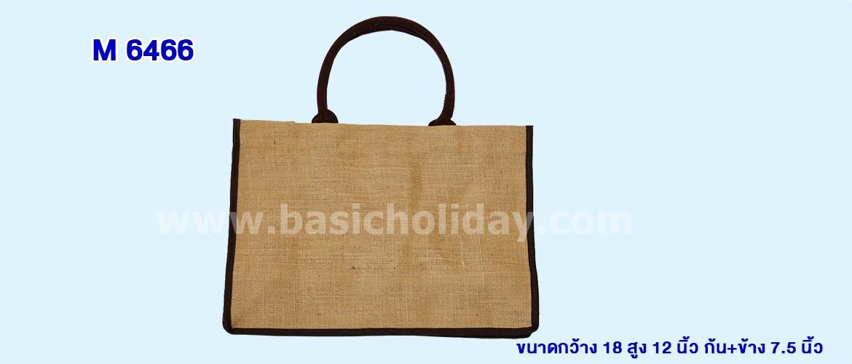 ถุงผ้า กระเป๋า กระเป๋าพับเก็บได้ ถุงช้อปปิ้งพับเก็บ สกรีนโลโก้ ทำเป็นของพรีเมี่ยม ของชำร่วย ของแจก