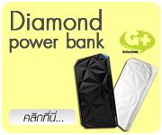 Diamond power bank ẵ��������ͧ gigabyte �ͧ��������� �ͧ������֡ www.basicholiday.com