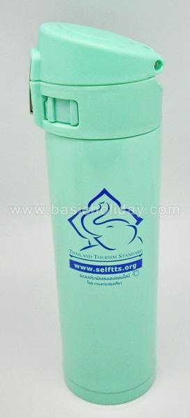 สกรีนโลโก้ กระบอกน้ำ กระติกน้ำสูญญากาศ กระติกน้ำร้อน กระติกน้ำสแตนเลส ของแจก ของแถม ของที่ระลึก