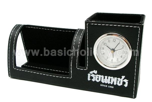กล่องหนังเทียมใส่เครื่องเขียน/โทรศัพท์ มีนาฬิกา สินค้าพรีเมี่ยม สั่งผลิต ของขวัญ premium ของชำร่วย สั่งทำ ของแจก พรีเมี่ยม