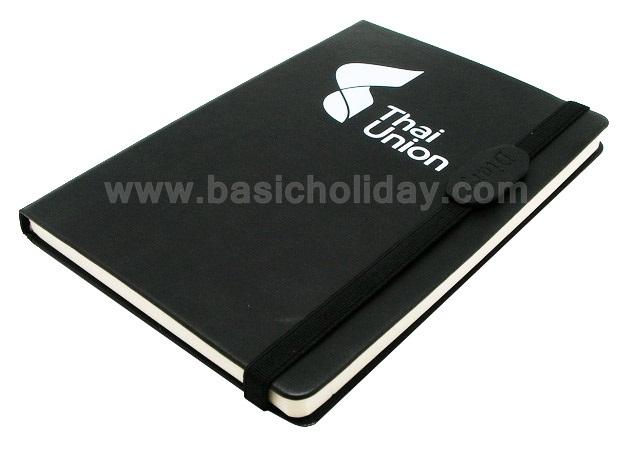 สมุด Organizer สมุดบันทึก สมุดจด ของที่ระลึก ของแจกงาน งานสัมมนา งานแต่งงาน งานบวช งานเลี้ยงรุ่น ครบรอบบริษัท ของที่ระลึกงานประชุม